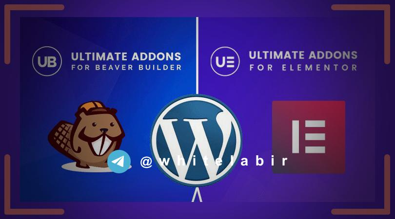 ⚠️ آسیب‌پذیری امنیتی در افزونه‌های Ultimate Addons for Beaver Builder و Ultimate Addons for Elementor ...